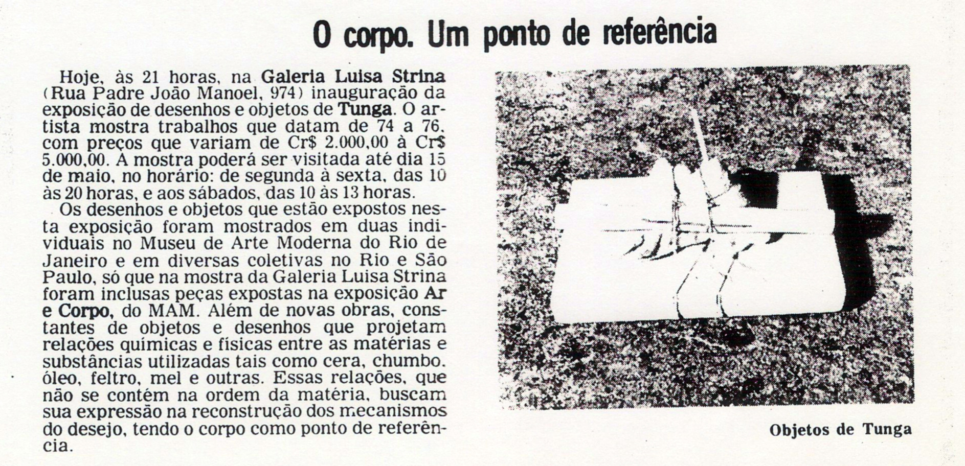 Galeria Luisa Strina